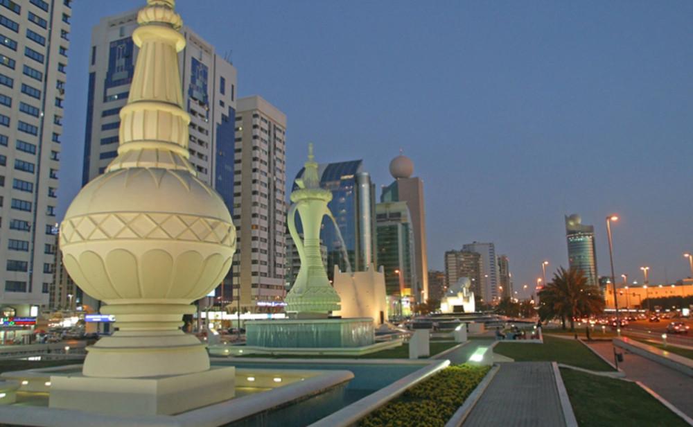Abu Dhabi Makeup Courses